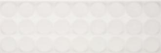 Flavia Off White Circle Decor