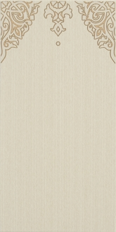 Siena Arabesque-2 Decor Beige