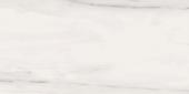 Statuario Luc Lapp. Rett. 478S0Y