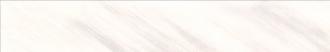 Tanduk Battiscopa Bianco Lapp. 556713