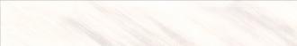 Tanduk Battiscopa Bianco Rett. 556712