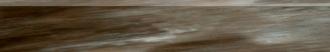 Tanduk Battiscopa Multicolor Rett. 556757