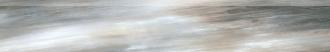 Tanduk Battiscopa Nero Lapp. 556773
