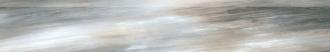 Tanduk Battiscopa Nero Rett. 556772