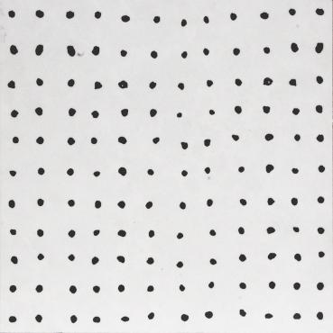 Декоративный элемент Terratinta Stonemarble White Gabriel 04 TTSMWH04GA 15x15 матовый