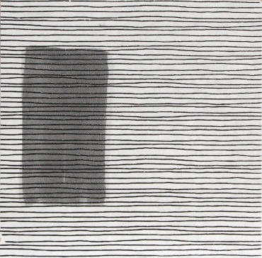 Декоративный элемент Terratinta Stonemarble White Ruben 10 TTSMWH10RU 15x15 матовый