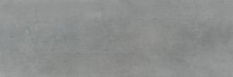 Code White Coal (3.5mm) C226500441