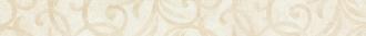 Crystal Marble Listello Crema Marfil MRV105