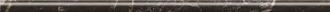 Crystal Marble Racc/Jolly Port Laurent MRV143
