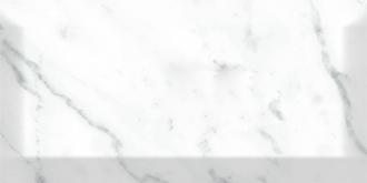 Minimarmi Carrara