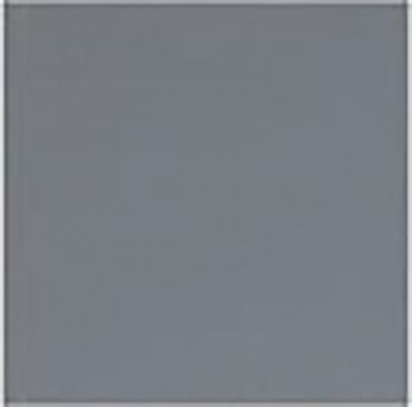 Плитка Veneto Beta Gris Oscuro 20x20 глянцевая