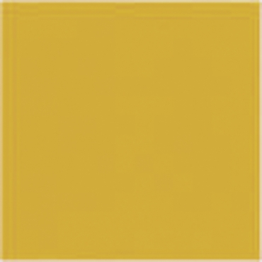 Плитка Veneto Beta Naranja 20x20 глянцевая