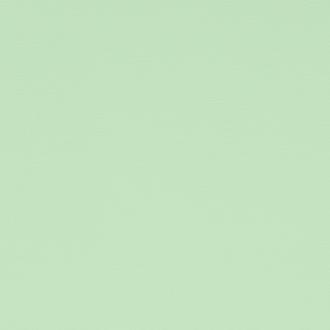 Beta Verde