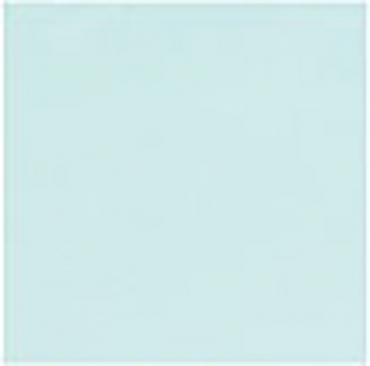 Плитка Veneto Sigma Azul 20x20 глазурованная