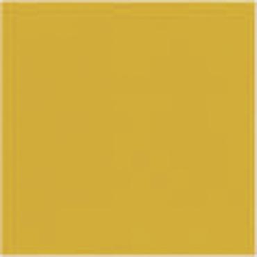 Плитка Veneto Sigma Naranja 20x20 глазурованная