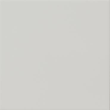 Плитка Veneto Sigma Pearl 20x20 глазурованная