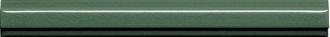ADMO5268 Listelo Clasico C/C Verde Oscuro