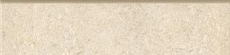Аллея SG906500N/4BT