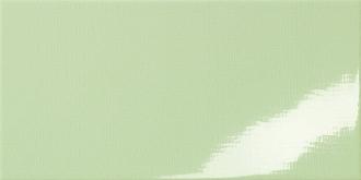 Alterego Verde