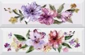 Amour D. Bouquet