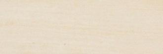 Armony R90 Sand