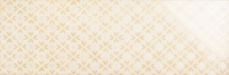 Aurum Ivory Celosia