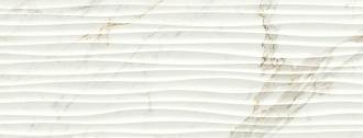 Bistrot Strut. Dune Calacatta Michelangelo R4UM