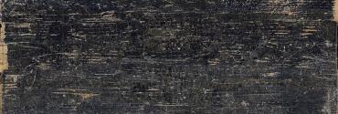 Керамогранит Sant Agostino Blendart Dark 40x120 матовый