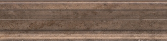 Бордюр Багет Формиелло беж темный BLB016