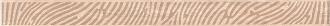 Бордюр Бирмингем AD/A172/15027