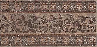 Бордюр Бромли коричневый STG/A258/SG1502