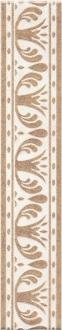 Бордюр Лаурито орнамент AD\A214\6276