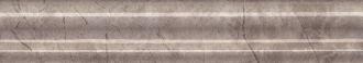 Бордюр Мерджеллина коричневый BLD009