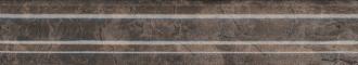 Бордюр Мерджеллина коричневый темный BLD014