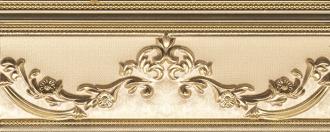 Cachemir Gold Cenefa