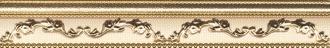 Cachemir Gold Moldura