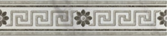 Cenefa Varesse