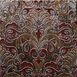 Composition Damasco Granate