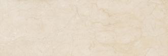 Cosmopolitan Marfil 186541