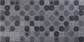 Decor Pixel Grey