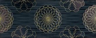 Decor Royal Suite Sunflower Black