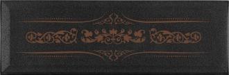 Decor Versalles Black Copper