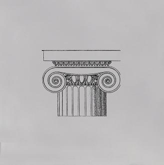 Декор Авеллино STG\D500\17007
