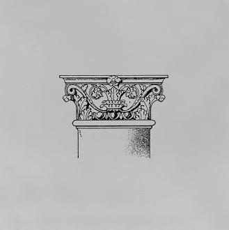 Декор Авеллино STG\D501\17007