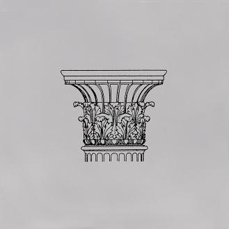 Декор Авеллино STG\D502\17007
