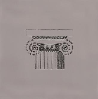 Декор Авеллино STG\E500\17008