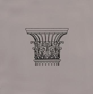 Декор Авеллино STG\E502\17008