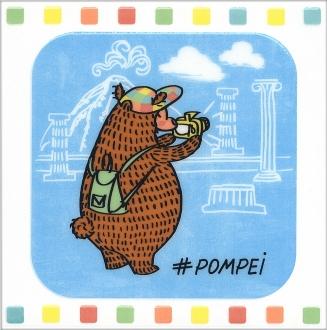 Декор Большое путешествие Pompei NT/A141/5009