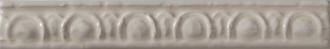Ekaterina NA.30 Pergamon
