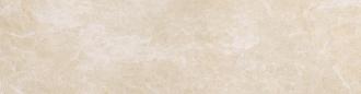 Elite Floor White Listello